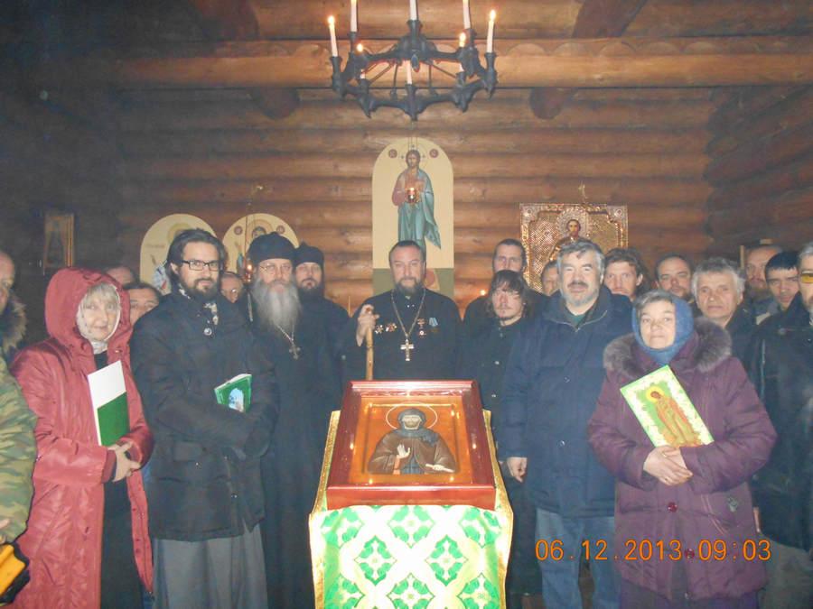 День памяти святого, благоверного, великого князя Александра Невского