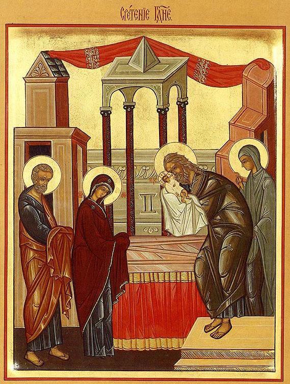 Престольный праздник Сретения Господня