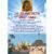 По благословению Святейшего Патриарха Московского и Всея Руси Кирилла на юбилейные торжества Выборгской епархии будет принесена чудотворная Коневская икона Божией Матери из Ново-Валаамского монастыря в Финляндии.