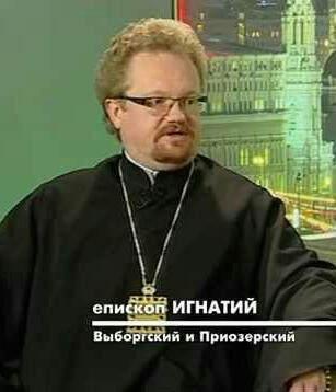 Напутствие епископа Выборгского и Приозерского Игнатия на Рождественский пост