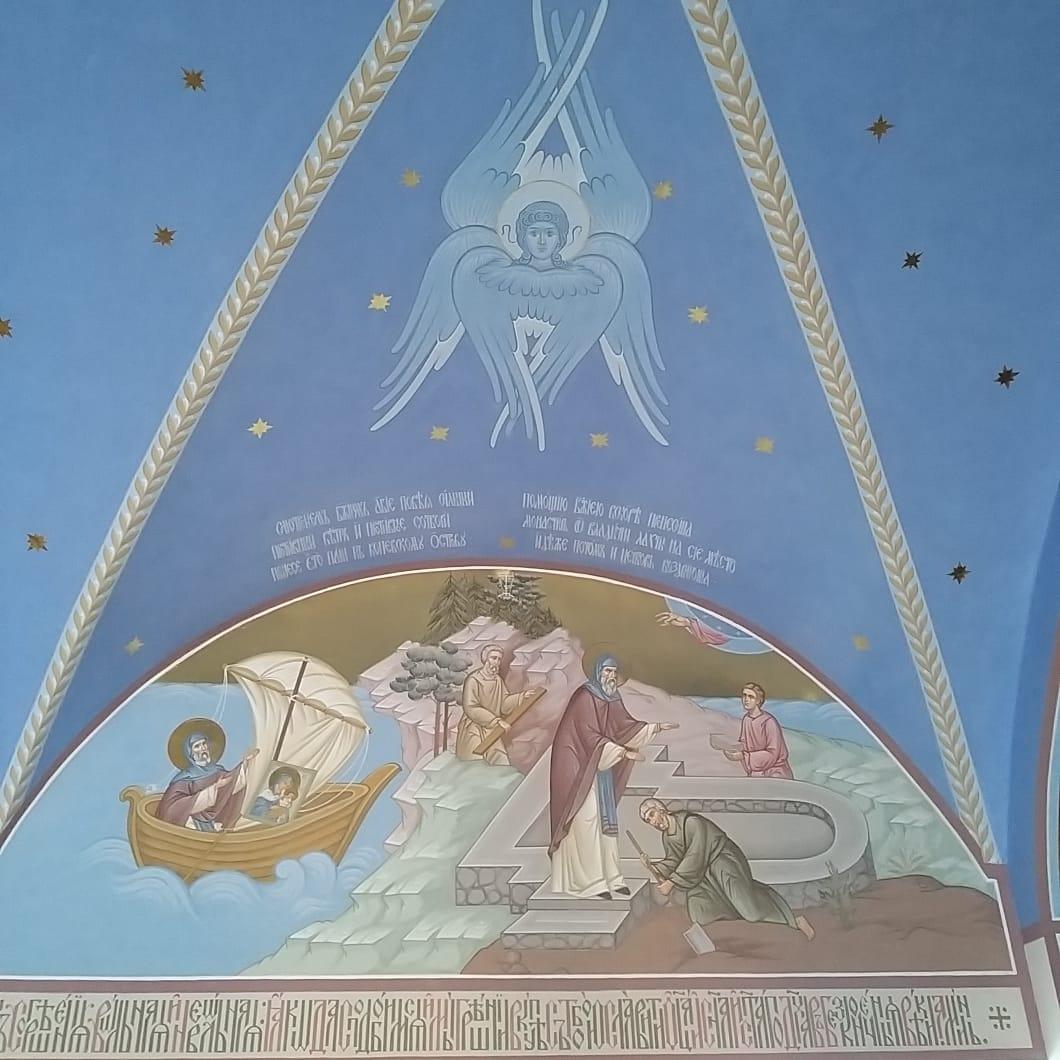 Завершены реставрационные работы в Свято-Арсениевском храме  Коневского Рождество-Богородичного монастыря.