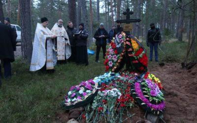 В Коневском монастыре прошло отпевание и похороны Валерия Петровича Чистоколова, старинного друга обители