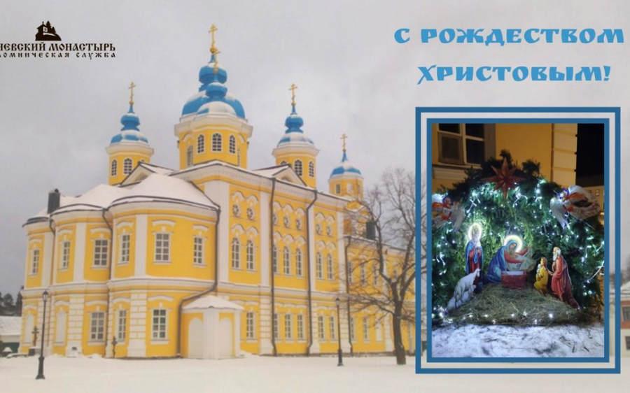 В Коневской обители молитвенно встретили Рождество Христово