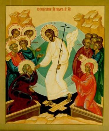 Христос Воскресе!!
