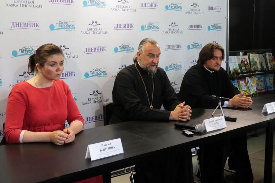 В Медиацентре Правительства Петербурга состоялась пресс-конференция, посвященная 625-летию Коневского монастыря