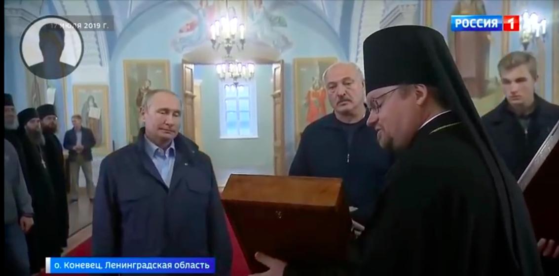 Репортаж телеканала «Россия 1» о посещении Владимиром Путиным и Александром Лукашенко Коневской обители