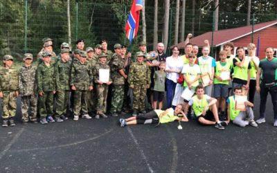 На Коневском скиту острова Коневец был проведён спортивный праздник для детей, проводящих летний отдых в военно-патриотическом лагере «Защитник» и православном лагере «Коневец»